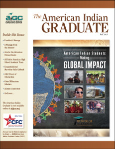 AIGC Fall 2013 cover