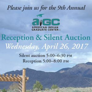 Read the AIGC E-Newsletter Online
